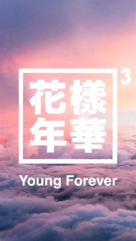 wallpaper bts young forever bts young forever wallpaper