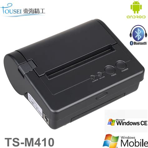 mobile shopping cheapest price compare prices on mobile barcode printers shopping