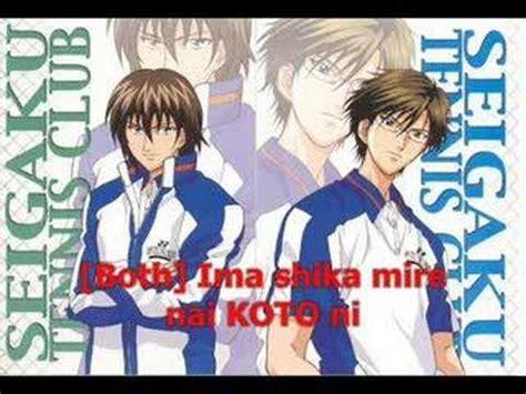lyrics prince of tennis prince of tennis white line lyrics