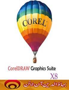 Home Design Suite 2016 Tutorial Coreldraw Graphics Suite X8 18 0 Full Keygen