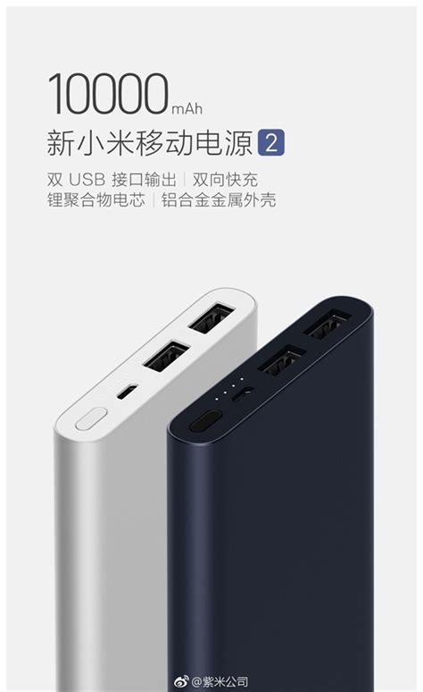 Power Bank Xiaomi Di Malang Il Nuovo Xiaomi Mi Powerbank 2 10 000 Mah Dual Usb Lanciato A 10 Tuttoandroid