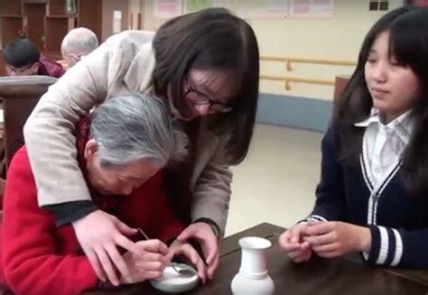 film over china film over de zorg aan ouderen met dementie in china