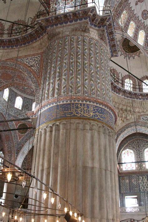 moschea istanbul interno moschea interni istanbul foto di paolo cerino