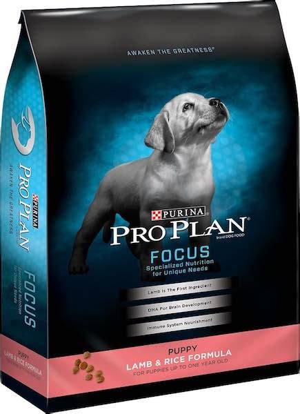 purina pro plan puppy food printable coupons and deals update free purina pro plan food 6lb bags at