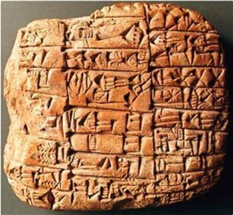 lettere geroglifiche 8 tavoletta quot morte di adapa quot la verit 224 con un click