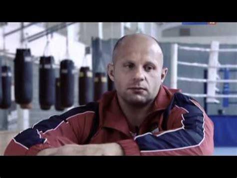 biography movies on youtube fedor emelianenko фильм биография movies biography