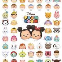 Disney Princess Wall Stickers q 3q line q