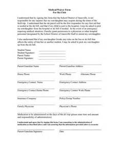 waiver template word waiver template word waiver templates free printable