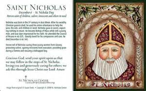 st nicholas center prayer cards