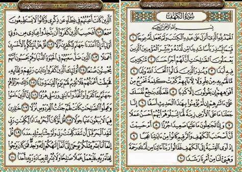 download mp3 surat ar rahman wanita muhammad hanishilmi on twitter quot 10 ayat pertama dan