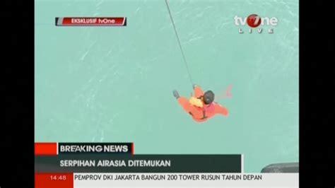 airasia emergency descent airasia flight qz8501 plane s behaviour bordered on the