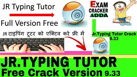 jr hindi typing tutor full version free download with key jr typing tutor9 33 full version for free serial key 101