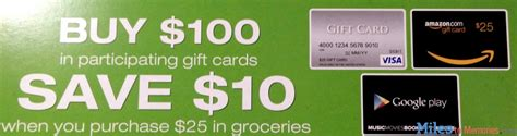 Albertsons Gift Card Deal - is this the future of gift card deals i certainly hope not