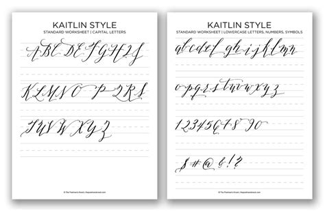 Calligraphy Worksheet by Kaitlin Style Calligraphy Worksheet The Postman S Knock