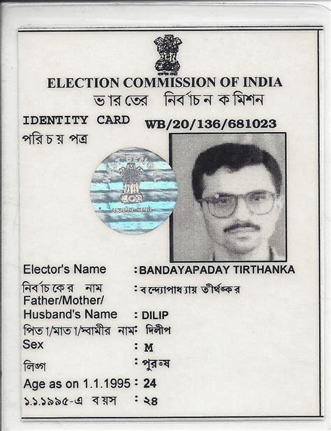 voter id card stray thoughts cardocracy india s obsession with cards
