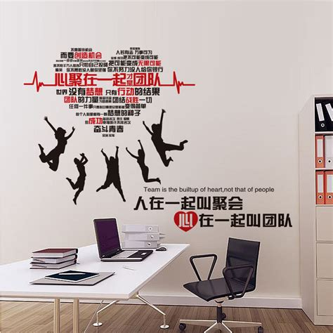 Chinese Wall Stickers corporate culture reviews online shopping corporate