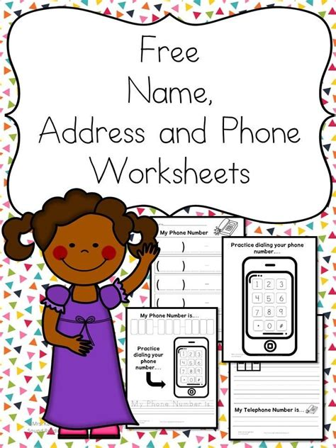 Phone Number Name And Address Search Name Address Phone Number Worksheets Free And Kindergarten Reading Number