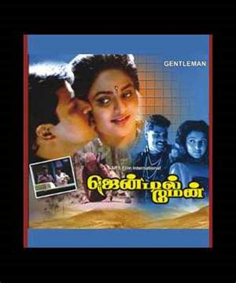 download mp3 from gentleman tamil isai gentleman songs download gentleman mp3 songs