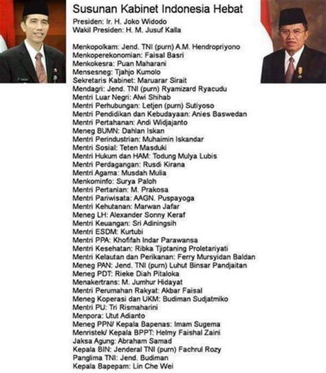 ini daftar nama susunan menteri kabinet jokowi jk 2014 susunan kabinet bayangan jokowi jk beredar di dunia maya