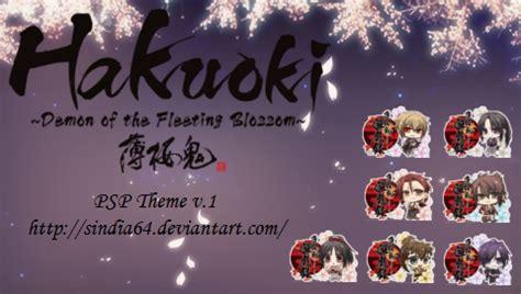 psp theme love hakuoki psp theme v1 1 by sindia64 on deviantart