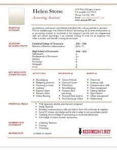Resume Sles 2017 Accounting Accounting Assistant Resume Template 2017