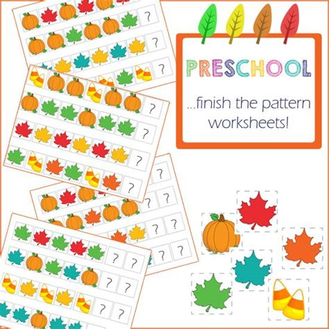 pattern recognition activities for preschoolers preschool activities finish the pattern preschool