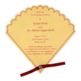 shrimant invitation card format in gujarati custom invitations