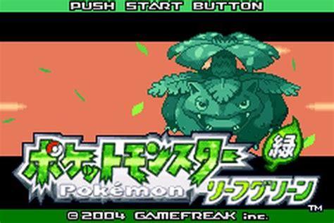 emuparadise leaf green pokemon leaf green rom coolrom theleaf co