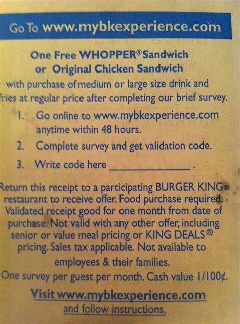 Burger King Receipt Template by Www Mybkexperience Burger King Receipt Survey