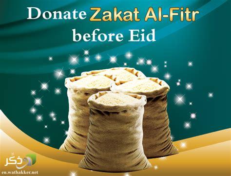 zakat fitrah fitrah 2013 or zakat ul fitr towards enlightenment
