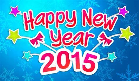 kumpulan kata ucapan selamat tahun baru 2015 happy new year rancah post