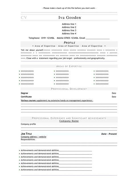 resume biodata sle objective of teaching resume sle sle resume