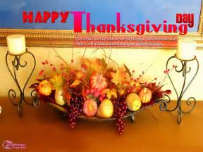 thanksgiving 2013 cards the biggest poetry and wishes website of the world