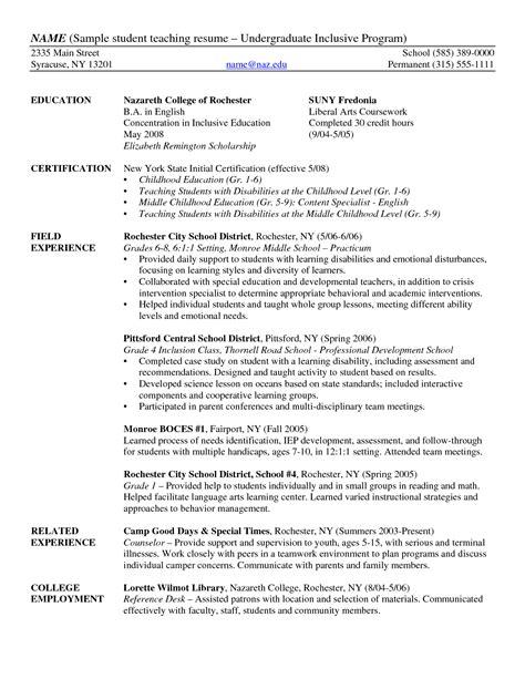 primary high school teacher resume teaching samples cv yun56 co