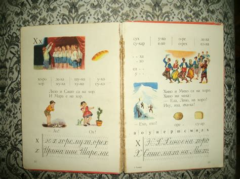 childrens books collectors weekly old school book for children collectors weekly