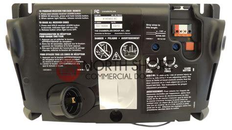 chamberlain circuit board 41a5483 4c for liftmaster 2280