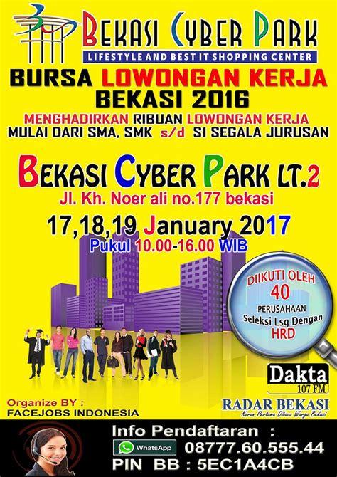 lowongan kerja urban design bursa lowongan kerja bekasi cyber park 17 19 januari