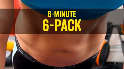 minute  pack quick ab workout youtube