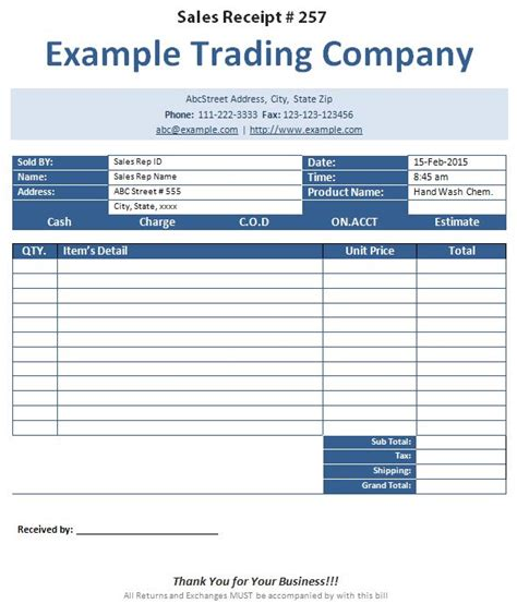 sales receipt template word 2003 114 best images about office templates on