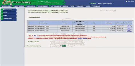corporation bank retail net banking corporation bank net banking banking