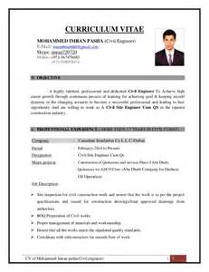 cv of mohammed imran pasha civil site engineer qs