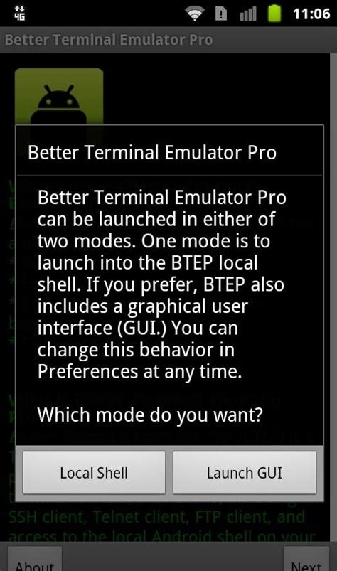 better emulator 超级终端 better terminal emulator pro 图片预览 绿色资源网