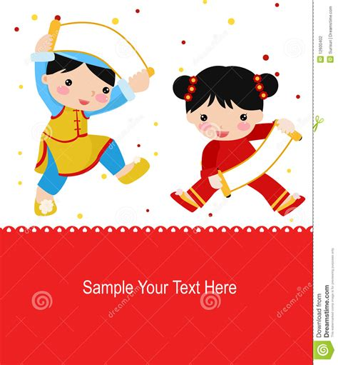 new year greetings children stock photography image