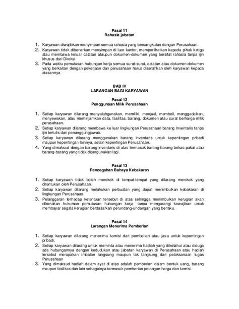 contoh surat menjaga rahasia perusahaan peraturan perusahaan