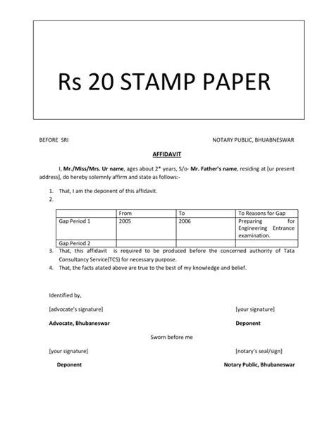 Gap Certificate Letter Year Gap Affidavit Format For Tcs