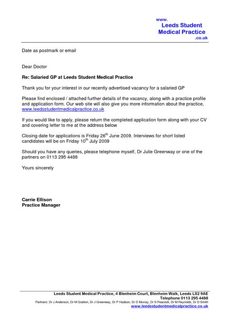 email cover letter template uk job resume samples cover