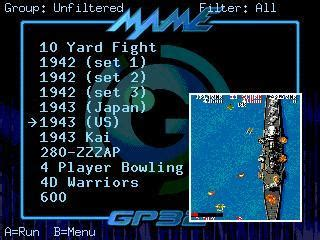 femame gp2x 15 04 2009 frontend for mame gp2x gp2x