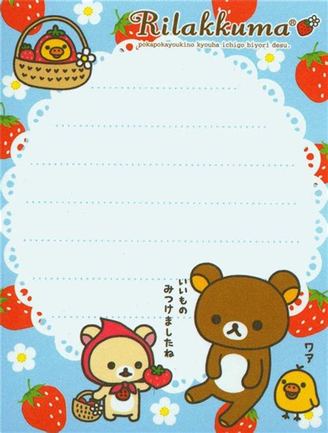 Frame Rillakuma rilakkuma mini memo pad with strawberry memo pads stationery kawaii shop modes4u