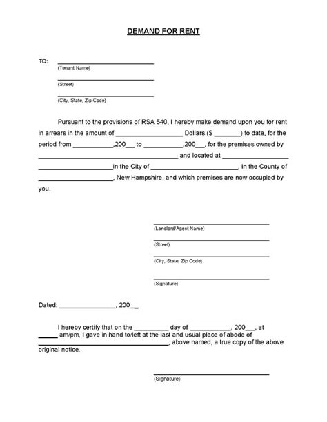 Rent Late Letter Landlord 17 best images about printable agreement on
