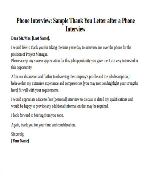 Thank You Note After Preliminary Phone sle thank you letter after telephone docoments ojazlink